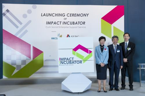 The Press Release of the Impact Incubator launching ceremony on 21 April 2015