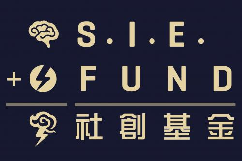 Social Innovation and Entrepreneurship Development Fund (SIE Fund)