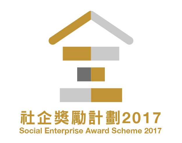 Social Enterprise Award Scheme 2017